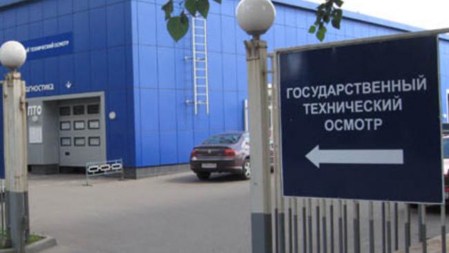 В 2012 году техосмотр в Ленобласти станет дешевле на 34%