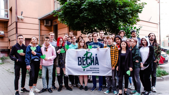 """Петербургская прокуратура заявила о нарушениях в деятельности оппозиционного движения """"Весна"""""""