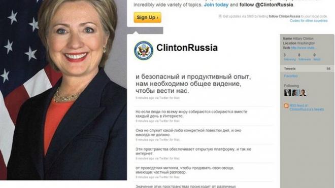 Госдепартамент США уходит в социальные сети