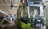 Власти Петербурга закупят 500 новых трамваев к2025 году