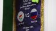 В стартовый состав сборной России по футболу попали ...