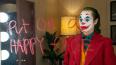 """""""Новый Джокер"""" Хоакин Феникс: интересные факты и лучшие ..."""