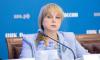 Памфилова призвала не спешить с итогами выборов в Петербурге