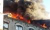 Сильный пожар охватил бумажную фабрику в Красном Селе