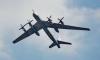 Британские ВВС подняты на перехват российских бомбардировщиков