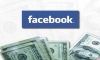 Facebook предлагает пользователям бесплатный Wi-Fi за целевую рекламу