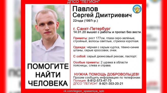 ФСБ подключится к поискам пропавшего студента медвуза