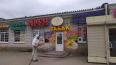 В Отрадном проходит дезинфекция перед входами в магазины ...