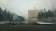 На трассе Москва — Петербург фура потеряла ценный груз