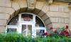 В Петербурге отремонтируют фасады жилых домов-памятников за счет бюджета