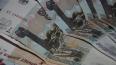 Центральный банк опроверг информацию о замене 50-рублевой ...