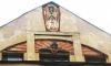 КГИОП требует найти вандалов, сбивших фигуру Мефистофеля с фасада исторического здания