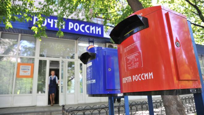 Два дня в петербургском Главпочтамте не будут принимать посылки