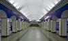 """На станции """"Комендантский проспект"""" ограничат вход на два месяца"""