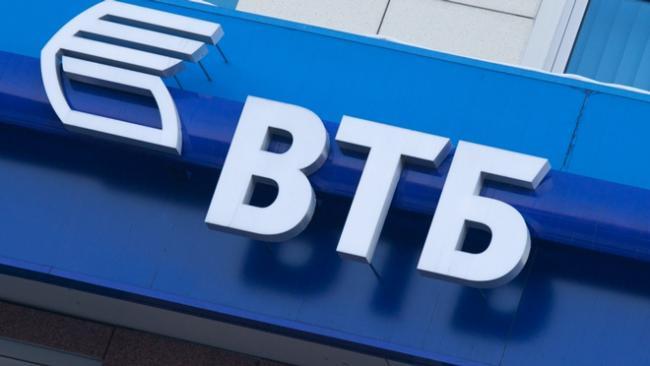 ВТБ увеличил за год выдачу ипотеки на 70%