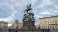 Реставрация металлических элементов памятника Николаю ...