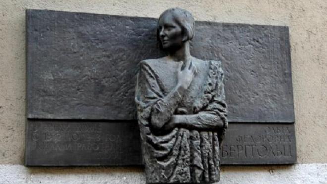 Беглов поручил отремонтировать дом, где жила Ольга Берггольц