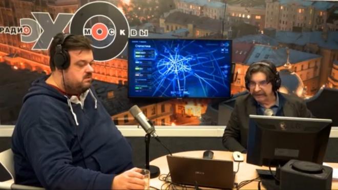 """Ведущий """"Эха Москвы"""" назвал Зенит """"бомжатным"""""""