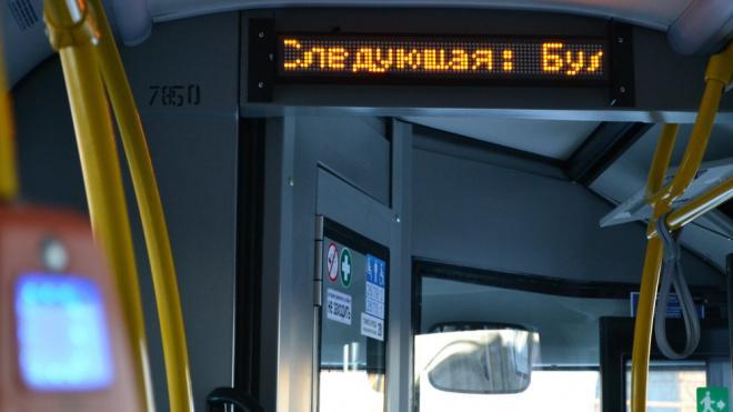 В Петербурге задержали пассажира, который пил в троллейбусе