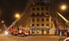 """Театр """"Мимигранты"""" едва не сгорел в пожаре на Рижском проспекте"""