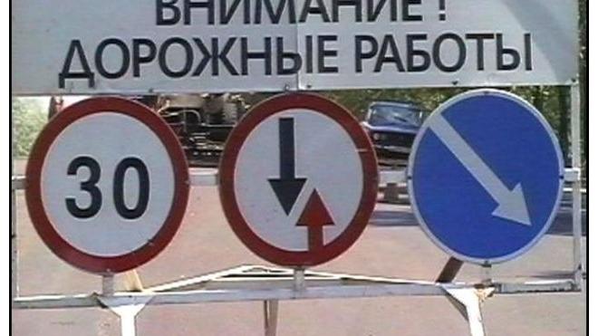За ремонт Дороги жизни заплатят 159 млн рублей