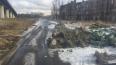 Ялтинскую улицу у Митрофаньевского путепровода неизвестные ...