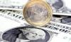 """Евро готовится """"взять барьер"""" в 42 рубля"""
