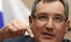 Рогозин хочет использовать Луну для «прыжков и подскоков»