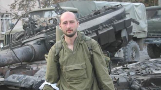 Убийство Аркадия Бабченко было инсценировано