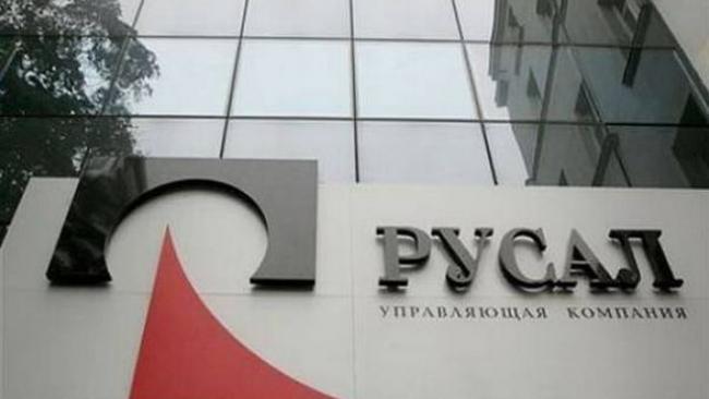 RUSAL готовится к рефинансированию 70% долга