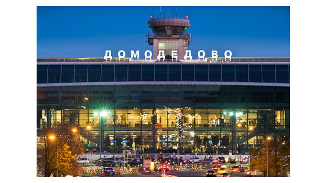 """Теракт в """"Домодедово"""" стоил около 500 тыс.рублей"""