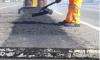 Город потратит на ремонт дорог к ЧМ 2018 еще четыре миллиарда рублей