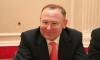 Вице-губернатор Ленобласти уволен по результатам прокурорской проверки