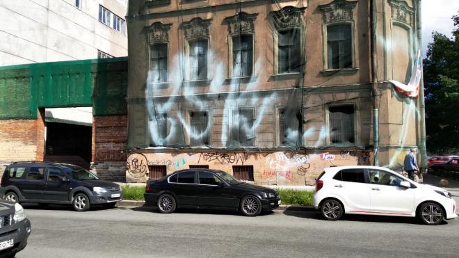 В Петербурге пройдет масштабная акция по закраске рекламы психоактивных веществ