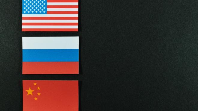 Эксперт: санкции США дадут дальнейшее развитие отношениям России и Китая