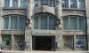 Главу театра кукол Петербурга перевели под домашний арест