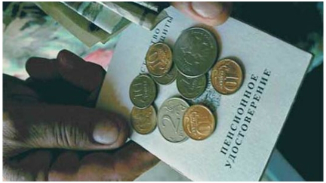 Негосударственные фонды начали активно привлекать накопления граждан