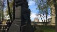 В Петербурге началась реставрация надгробного памятника ...
