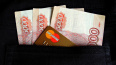 В Выборге у бизнесвумен украли в кафе 110 тысяч рублей ...