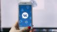 """""""ВКонтакте"""" прокомментировала передачу данных пользовате ..."""