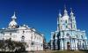 Япония изучает опыт освоения Арктики в Петербурге