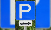 Зону парковки на улицах города выделят синим цветом