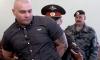 Для лидера банды националистов Боровикова-Воеводина обвинение требует пожизненной меры
