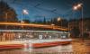 Маршруты трех трамваев на Садовой временно изменятся