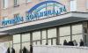 За неделю более 400 петербуржцев заразились гриппом