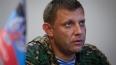 Захарченко: Украина не получит дешевый уголь Донбасса