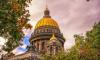 На следующей неделе в Петербург придет похолодание