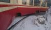 В Калининском районе трамвай сошел с рельсов