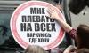 "Активист ""СтопХама"" попал под домашний арест за избиение полицейского"