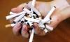 За пачку сигарет придется выложить 220 рублей